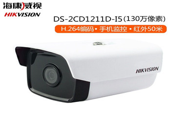 海康2CD1211系列130W半球