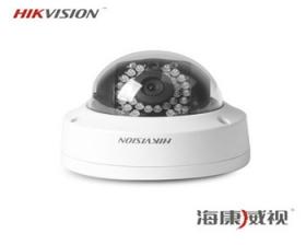 贵州海康3120系列高清防爆半球